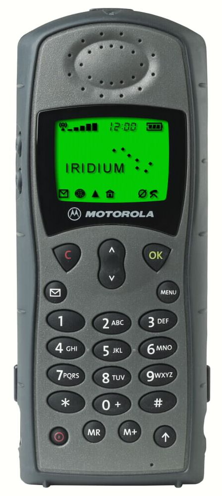Motorola 9505